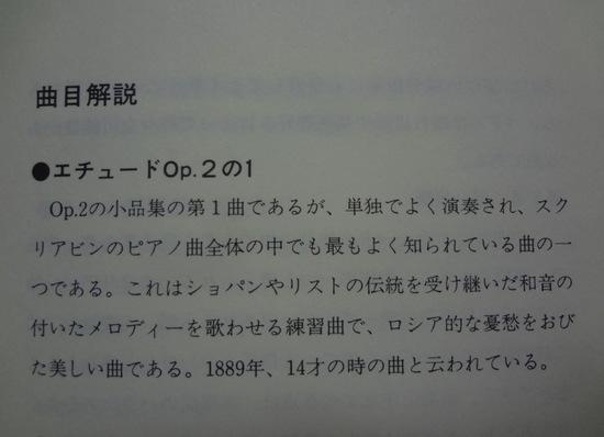 ピクチャ 6.jpg