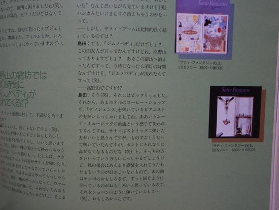 ピクチャ 8.jpg