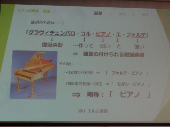 ピアノ11.jpg
