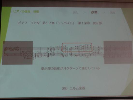 ピアノ14.jpg