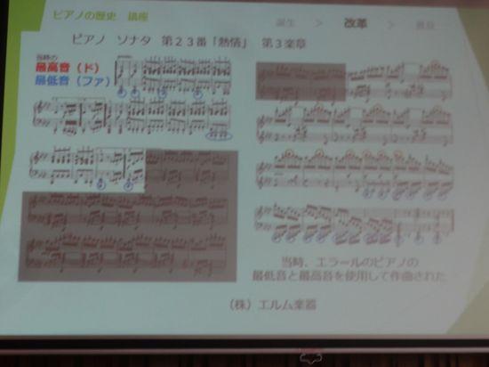 ピアノ16.jpg